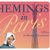 "FM Jan 26: Marisa Williamson's ""Hemings in Paris"" & BinderCast w/Roxane Gay & Emily Gould"